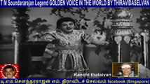 Old Is Gold (evergreen) T M Soundararajan Legend Vol 178 Kanchi Thalaivan
