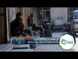 """لماذا أطلق ناشطون في الغوطة الشرقية حملة """"شكرا درعا""""؟! - ألو سوريا"""