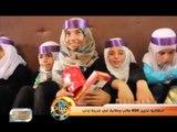 احتفالية تخريج 800 طالب وطالبة في مدينة إدلب  | تقرير