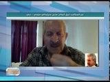 لقاء مع المخرج السوري الكبير نبيل المالح|جولة الصباح