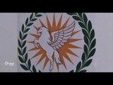 Partiya El-Wehdê navê xwe kir: Partiya Yekîtî ya Demokrat a Kurdistanê