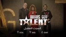 #ArabsGotTalent الموسم السادس انتظروه هذا السبت 9:00م بتوقيت السعودية  على MBC4 و MBC Iraq