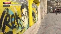 Paris : des tags antisémites sur des portraits de Simone Veil