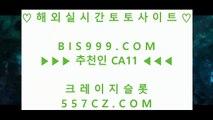 ✅실제카지노✅  ✅정선카지노 }} ◐ gca13.com ◐ {{  정선카지노 ◐ 오리엔탈카지노 ◐ 실시간카지노✅  ✅실제카지노✅