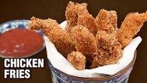 Chicken Fries Recipe - Burger King Style Chicken Fries - Crispy Snack Recipe - Tarika