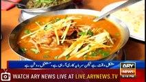 NEWS@9    ARYNews   12 February 2019