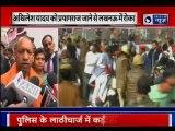 Protest in Lucknow: इलाहाबाद यूनिवर्सिटी जा रहे अखिलेश यादव को एयरपोर्ट पर क्यों रोका?