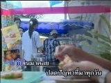 [Tai Oratai] - Yah Kid Young Lhaai