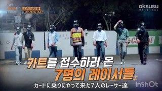 JPNsub EXO travel EP 14