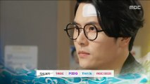 [Blessing of the Sea ]Preview ep 21,용왕님 보우하사  20190214