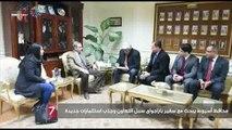 محافظ أسيوط يبحث مع سفير باراجواى جذب الاستثمارات