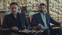 مسلسل العهد الجزء الموسم الثالث 3 الحلقة 22 القسم 3 مترجم