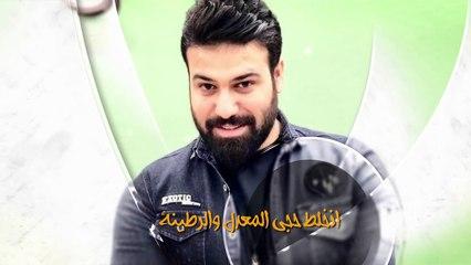 Yousef Alhaneen W Samr Alkram (Official Audio)   يوسف الحنين وسامر الكرم - ما دلعتني - اوديو