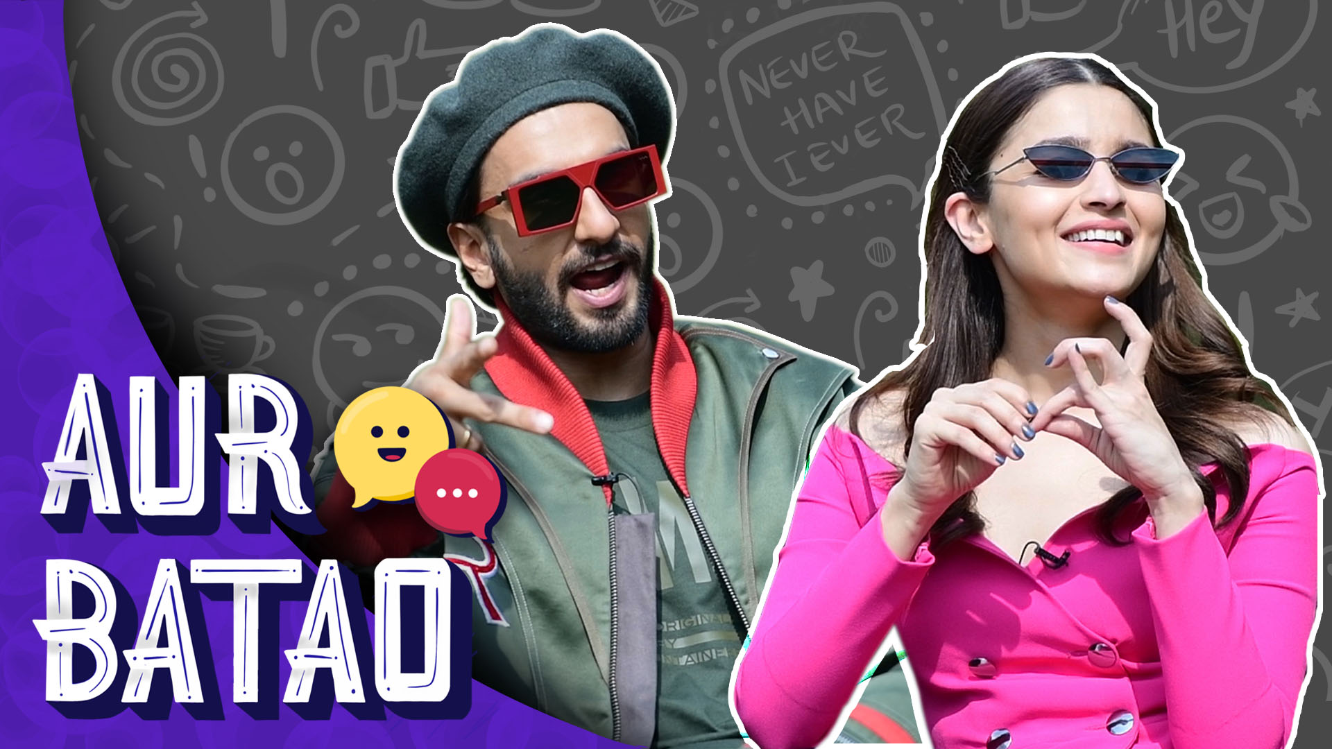 Ranveer Singh, Alia Bhatt teach us GULLY BOY lingo || INTERVIEW || AUR BATAO