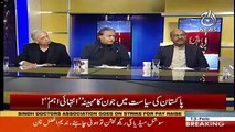 Rana Tanveer's Response On Sheikh Rasheed's Statement