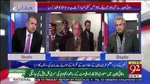 7th Febuary Ko Cabinet Ke Ijlaas Me Shahbaz Sharif Se Mutalik Kia Ahem Faisla Hua Hau.. Rauf Klasra Telling