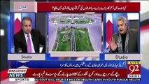 Karachi Me Aleem Khan Style Bara ACtion Hone Jaraha Hai.. Amir Mateen Telling Inside Information