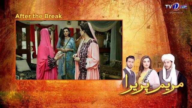 Maryam Pereira  Epi 17  TV One Drama  Ahsan Khan - Sadia Khan 13 feb 2019