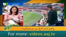 Meet Rizla rehan biggest cricket fan