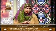 Deen Aur Khawateen - 14th February 2019 - ARY Qtv