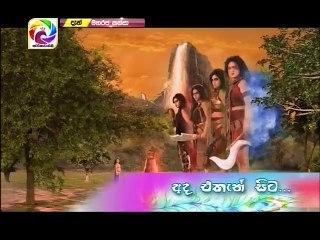 Maharaja Kansa 14/02/2019 - 196