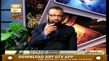 App kay masail Ka Hal - 14th  February 2019 - ARY Qtv