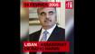14 février 2005 : au Liban, l'assassinat de Rafic Hariri