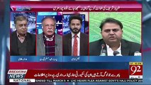 Pervez Rasheed Made Criticism On Imran Khan