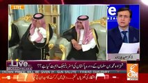 Moeed Pirzada Analysis On Saudi's Crown Prince Coming To Pakistan..