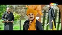 DULLA VAILLY Trailer Guggu Gill Yograj Singh Sarbj