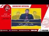 مهرجان بطلت خلاص ملاغية - غناء وتوزيع هشام هانى - 2019  - HESHAM HANY - BATLT KHALS MELAGYA