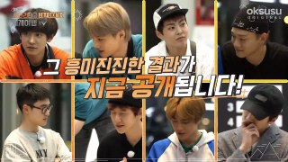 EXO TRAVEL LADDER SEASON 2 EPISODE 16