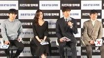 "[Showbiz Korea] 'Jung ji-hoon(정지훈, Rain)' is back as a cyclist! the movie ""Uhm Bok-dong(자전차왕 엄복동)"" press conference"