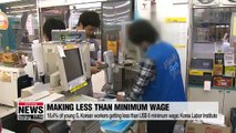 One fifth of young S. Korean workers making less than minimum wage