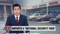 U.S. Commerce Dept. has concluded that car imports threaten national security: AFP