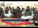 Sindh Round Up 14th-February-2019 10 PM