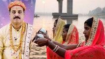माघ मास कथा - भाग 26: द्रविड़ देश के राजा चितरथ की कथा   Maagh Maas Katha Part 26  Boldsky
