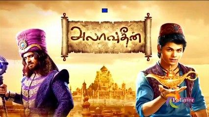 Alauddin 15-02-2019 Polimer tv Serial-Episode - Cinesharp