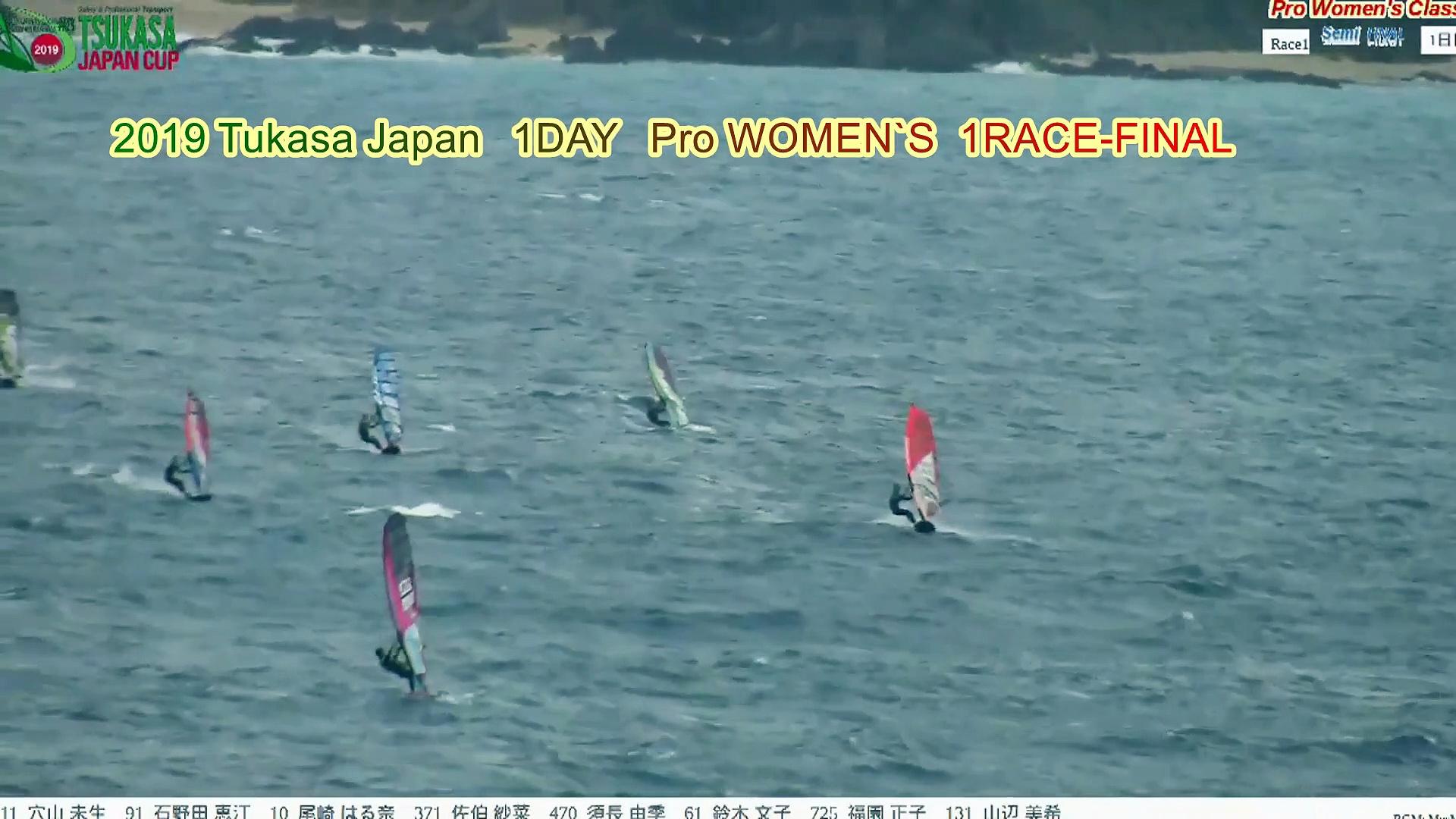 2019 Tukasa Japan CUP  Pro Women's  1DAY 1RACE-FINAL