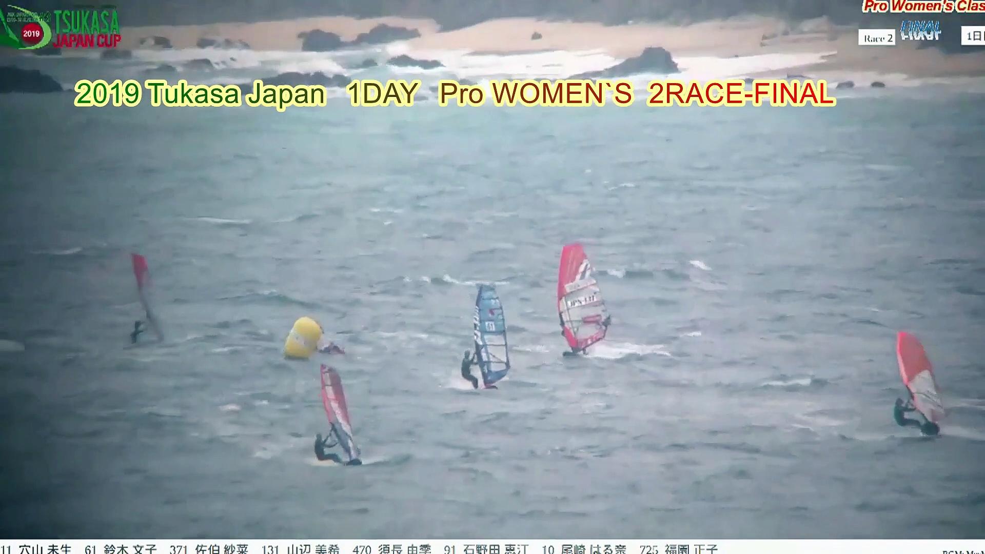 2019 Tukasa Japan CUP  Pro Women's  1DAY 2RACE-FINAL