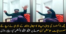 Young doctors strike, MA from local hospital from Larkana video goes viral while he dances