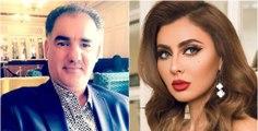 صالح الجسمي يفجر مفاجأة بخصوص هدية مريم حسين الباهظة في عيد الحب