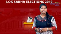 Lok Sabha Election 2019: Ongole Lok Sabha Constituency   Sitting MP, MP Performance Report