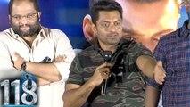 Kalyan Ram Powerfull Speech At 118 Movie Trailer Launch Event | FilmiBeat Telugu