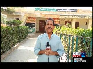KtnNews Watch Sujawal 16th February-2019