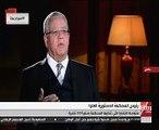 رئيس المحكمة الدستورية: أكثر من نصف الأحكام صدرت ضد الحكومة