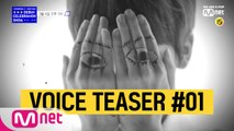 [Voice Teaser #01] TOMORROW X TOGETHER Debut Celebration Show