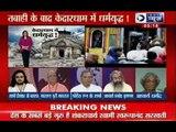Fight over worshipping in Kedarnath, Badi Behas