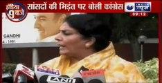 Congress criticizes Telugu Desam party