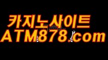 로얄카지노사이트  ♪ ☆stk424、CㅇM☆ ♪ 로얄카지노사이트